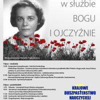 81 Ogólnopolska Pielgrzymka Nauczycieli i Wychowawców na Jasną Górę