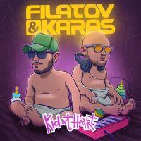 Kid at Heart - Filatov, Karas